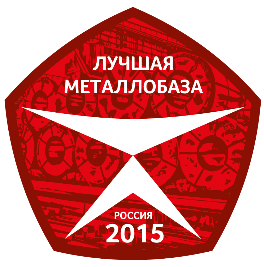 best__metallobaza_2015.png